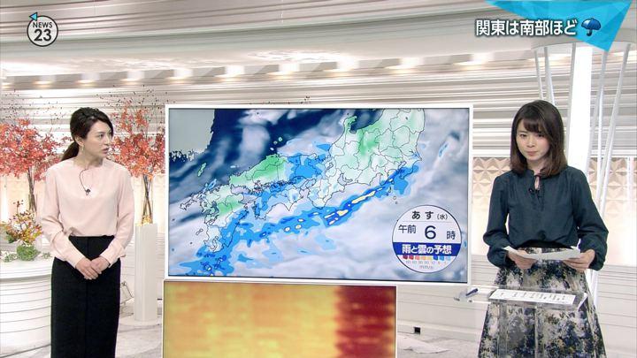 2017年11月07日皆川玲奈の画像16枚目