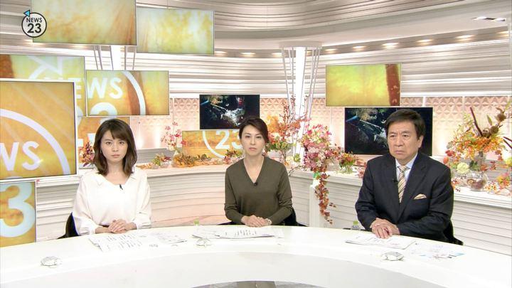 2017年11月08日皆川玲奈の画像01枚目