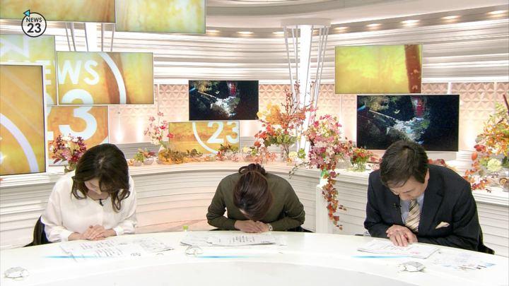 2017年11月08日皆川玲奈の画像02枚目