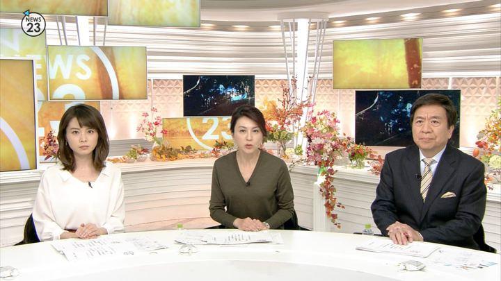 2017年11月08日皆川玲奈の画像03枚目