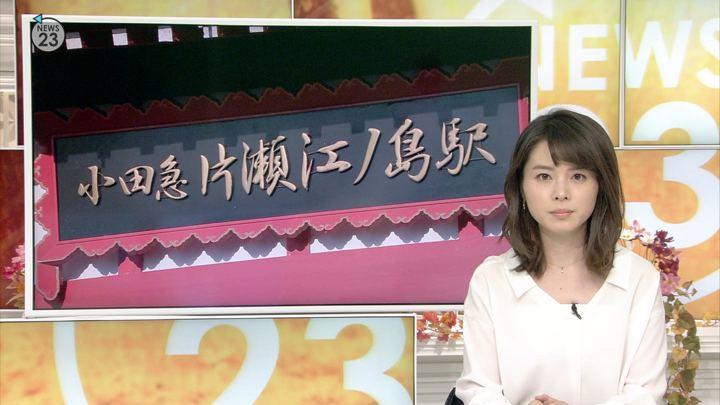 2017年11月08日皆川玲奈の画像04枚目