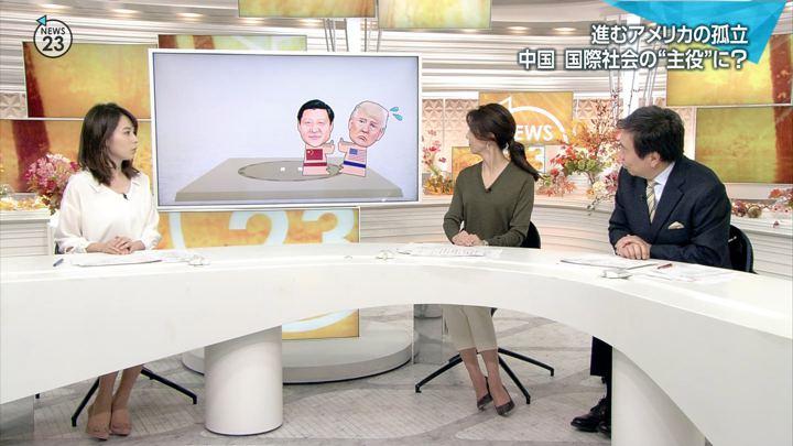 2017年11月08日皆川玲奈の画像06枚目