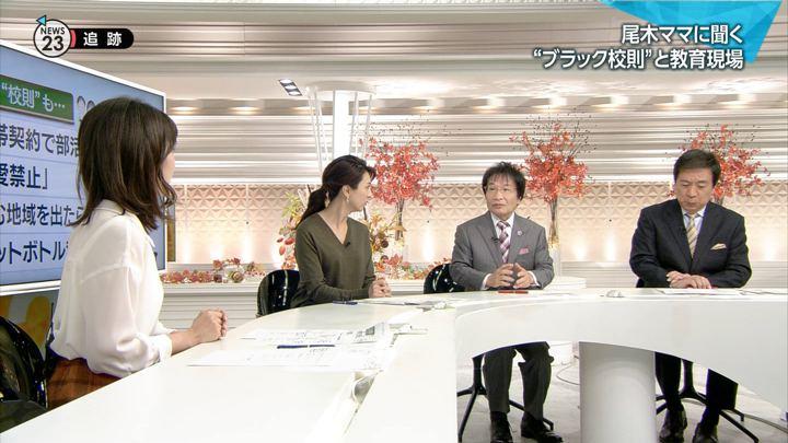 2017年11月08日皆川玲奈の画像10枚目