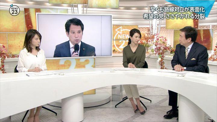 2017年11月08日皆川玲奈の画像13枚目