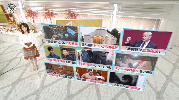 2017年11月08日皆川玲奈の画像14枚目