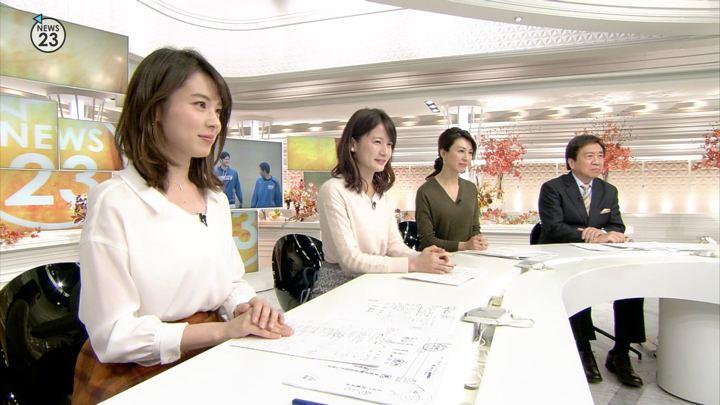 2017年11月08日皆川玲奈の画像15枚目