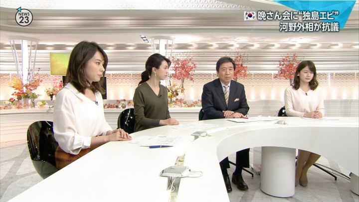 2017年11月08日皆川玲奈の画像18枚目