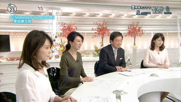 2017年11月08日皆川玲奈の画像19枚目