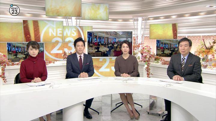 2017年11月09日皆川玲奈の画像01枚目
