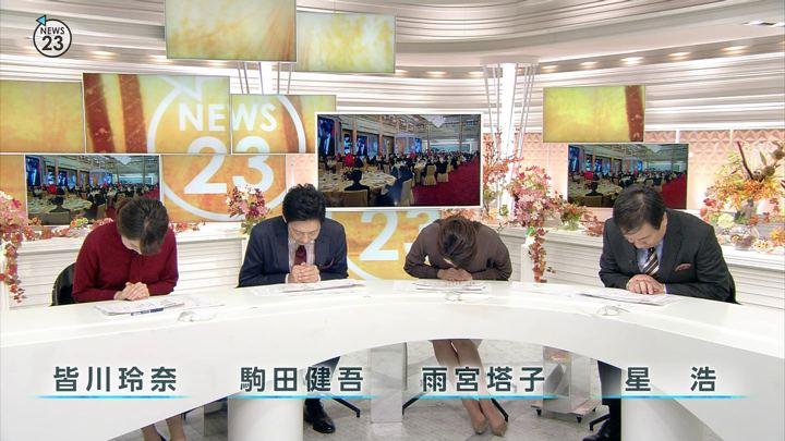 2017年11月09日皆川玲奈の画像02枚目