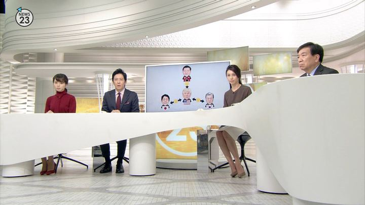 2017年11月09日皆川玲奈の画像03枚目
