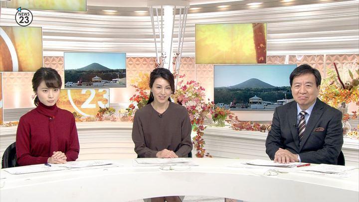 2017年11月09日皆川玲奈の画像07枚目