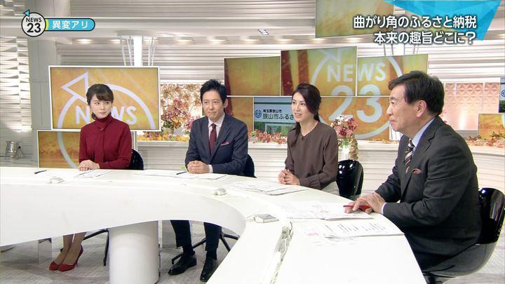 2017年11月09日皆川玲奈の画像11枚目