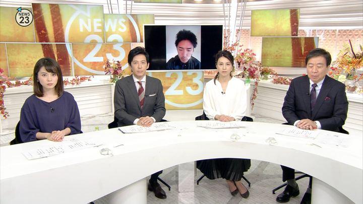 2017年11月10日皆川玲奈の画像01枚目