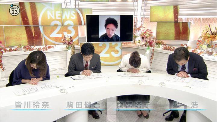2017年11月10日皆川玲奈の画像02枚目