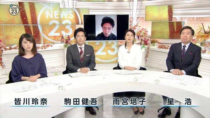 2017年11月10日皆川玲奈の画像03枚目