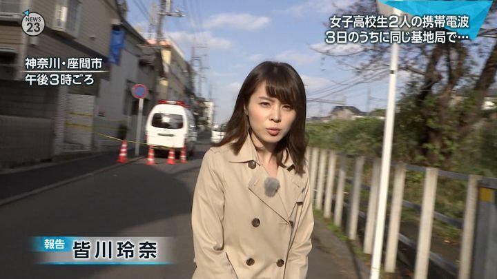 2017年11月10日皆川玲奈の画像06枚目
