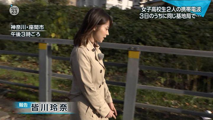 2017年11月10日皆川玲奈の画像07枚目