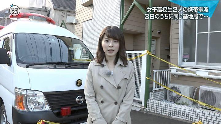 2017年11月10日皆川玲奈の画像08枚目