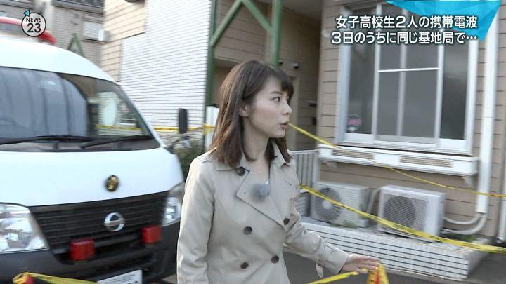 2017年11月10日皆川玲奈の画像09枚目