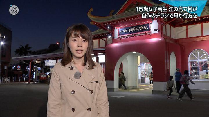 2017年11月10日皆川玲奈の画像10枚目