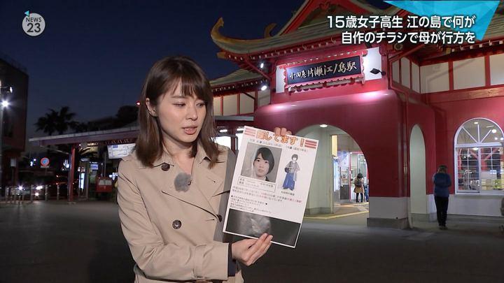 2017年11月10日皆川玲奈の画像11枚目
