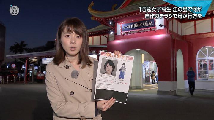 2017年11月10日皆川玲奈の画像12枚目