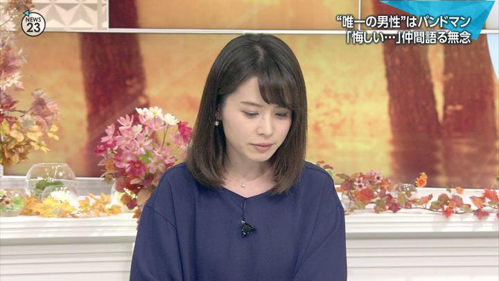 2017年11月10日皆川玲奈の画像15枚目