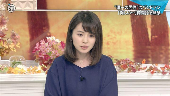 2017年11月10日皆川玲奈の画像16枚目