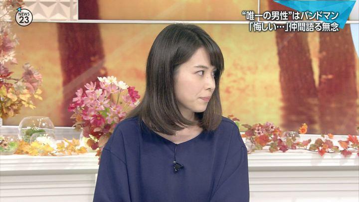 2017年11月10日皆川玲奈の画像17枚目