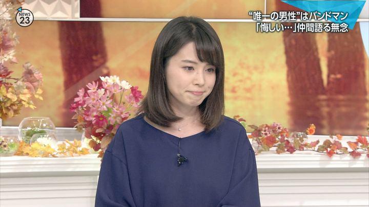 2017年11月10日皆川玲奈の画像20枚目