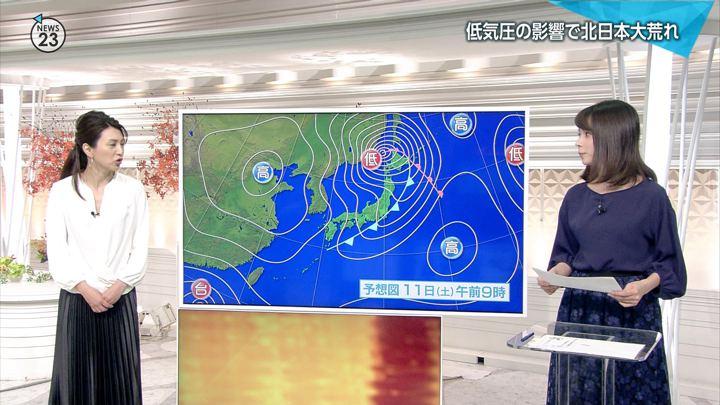 2017年11月10日皆川玲奈の画像23枚目