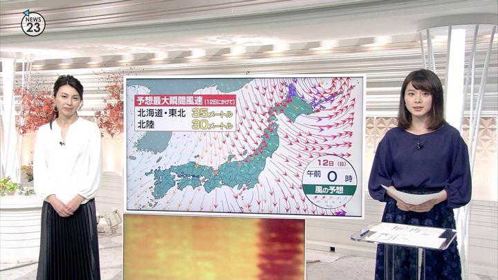 2017年11月10日皆川玲奈の画像24枚目