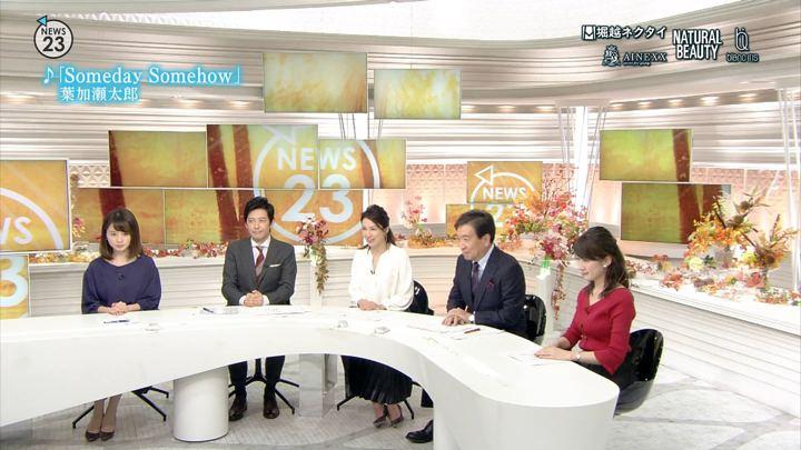 2017年11月10日皆川玲奈の画像25枚目