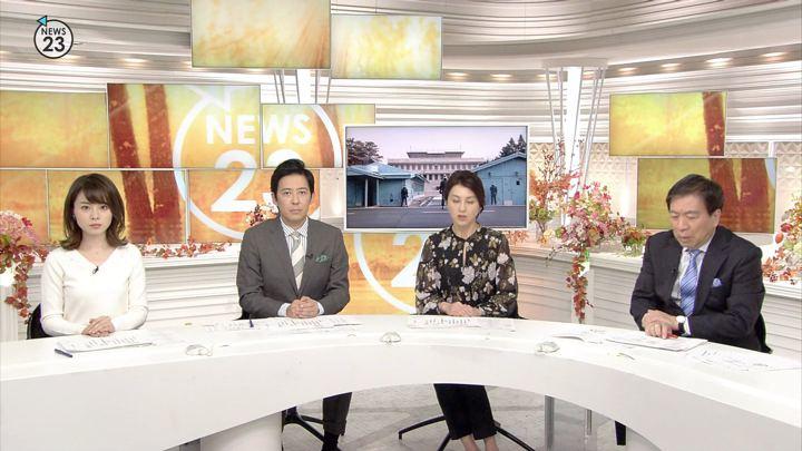 2017年11月13日皆川玲奈の画像01枚目