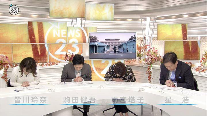 2017年11月13日皆川玲奈の画像02枚目