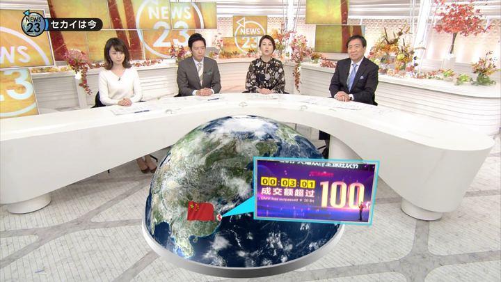 2017年11月13日皆川玲奈の画像04枚目