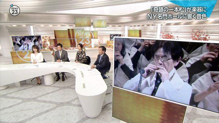 2017年11月13日皆川玲奈の画像06枚目