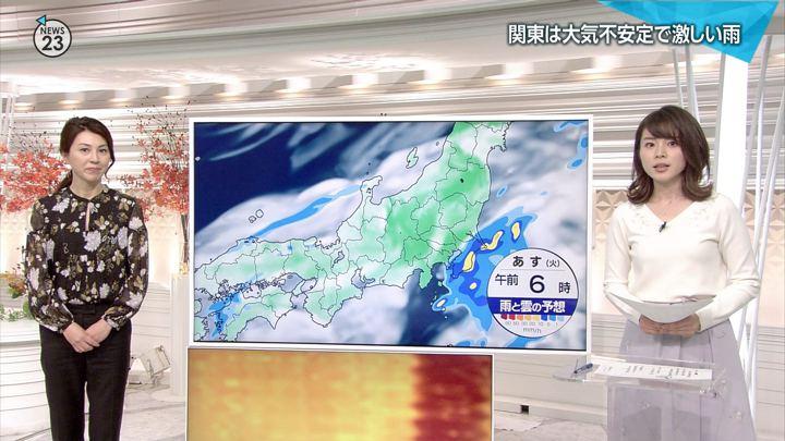 2017年11月13日皆川玲奈の画像10枚目