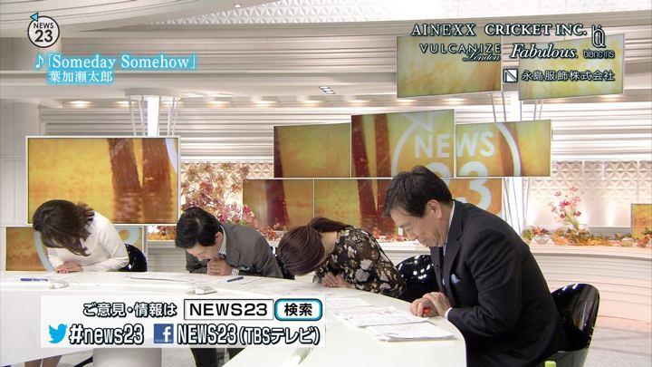 2017年11月13日皆川玲奈の画像11枚目