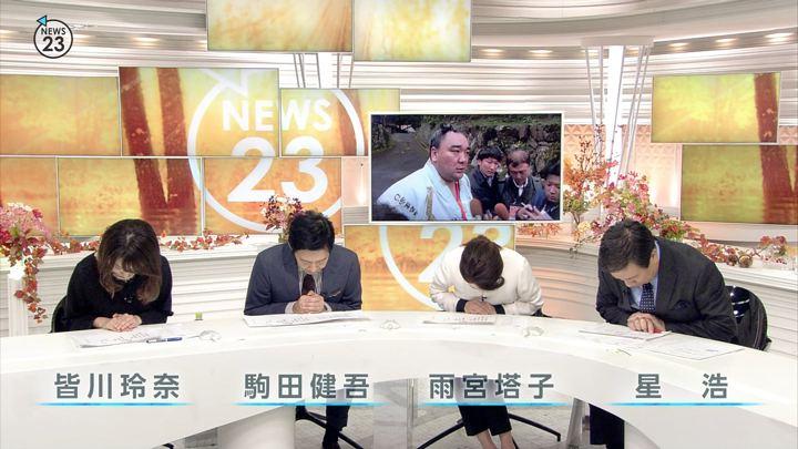 2017年11月14日皆川玲奈の画像02枚目