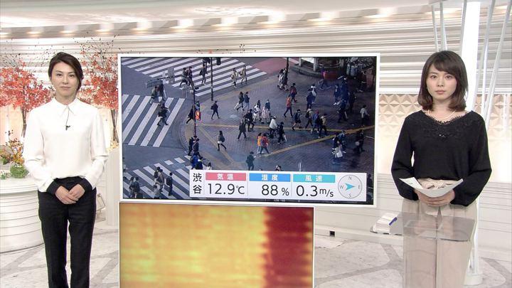 2017年11月14日皆川玲奈の画像11枚目