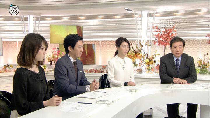 2017年11月14日皆川玲奈の画像13枚目
