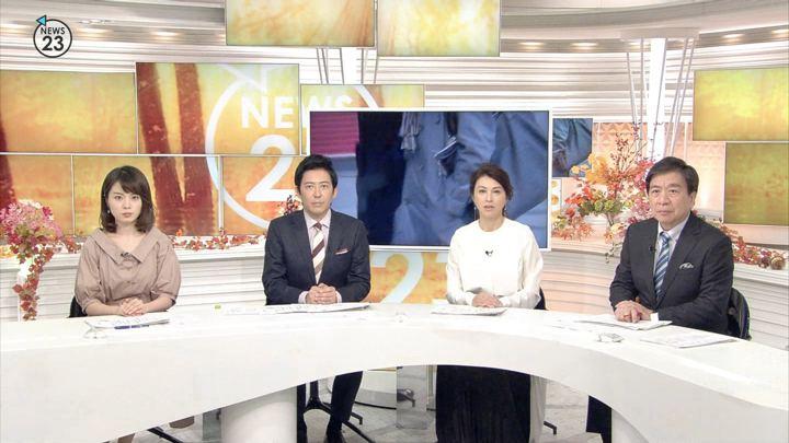 2017年11月21日皆川玲奈の画像01枚目