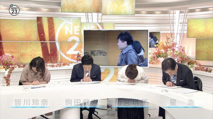 2017年11月21日皆川玲奈の画像02枚目