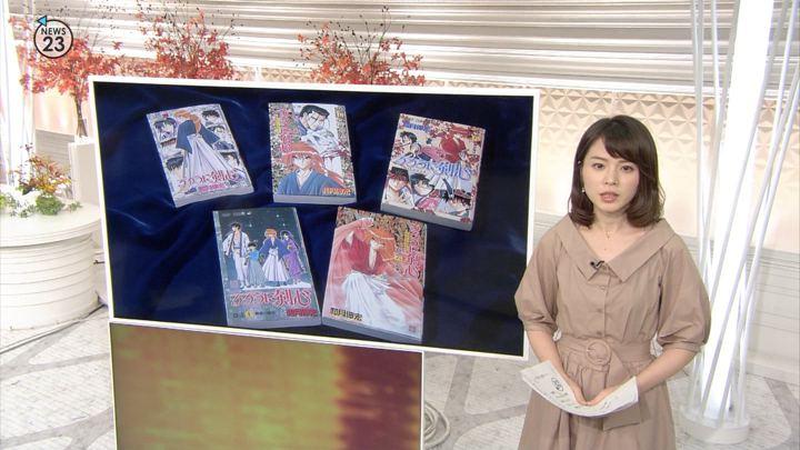 2017年11月21日皆川玲奈の画像07枚目