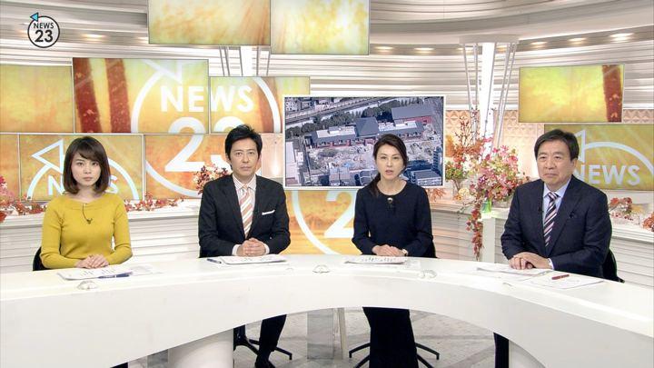 2017年11月22日皆川玲奈の画像01枚目