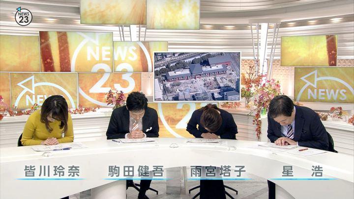 2017年11月22日皆川玲奈の画像02枚目