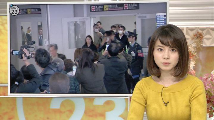 2017年11月22日皆川玲奈の画像07枚目