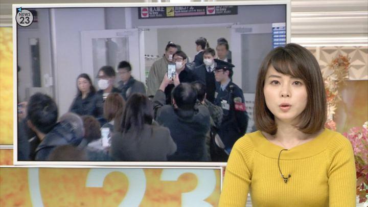 2017年11月22日皆川玲奈の画像08枚目